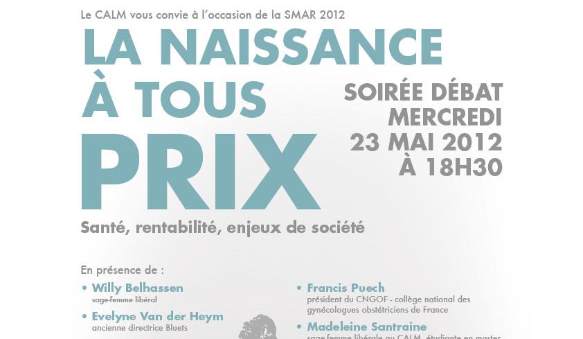 """SMAR 2012 : """"Naissance et argent"""""""